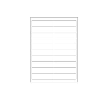Laser Printer Labels - Size: 2 5/6 x 1